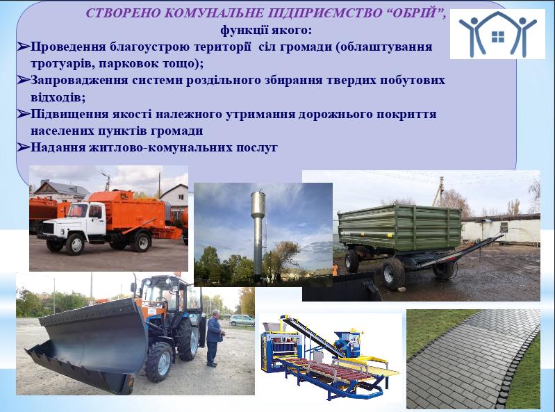 Поезжайте в Чмировку и посмотрите: ОТГ на Луганщине прирастают европейским сервисом (ФОТО), фото-2