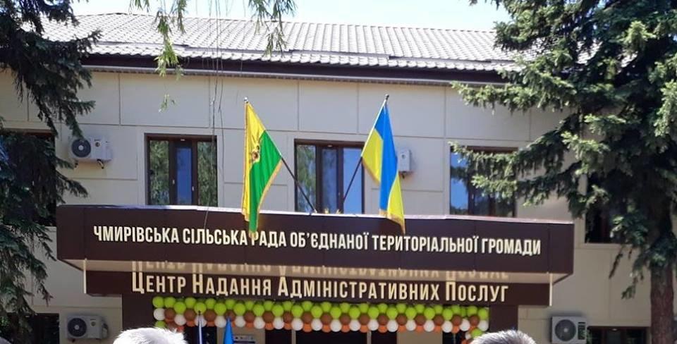 Поезжайте в Чмировку и посмотрите: ОТГ на Луганщине прирастают европейским сервисом (ФОТО), фото-10