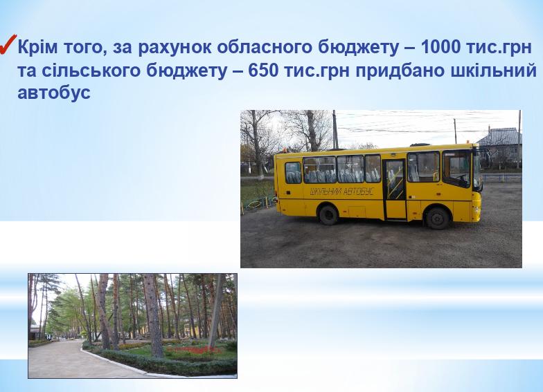Поезжайте в Чмировку и посмотрите: ОТГ на Луганщине прирастают европейским сервисом (ФОТО), фото-4