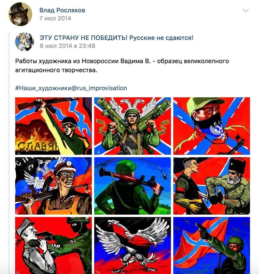 Убийца 17 человек в Керчи оказался фанатом «Л-ДНР» и Путина, фото-1