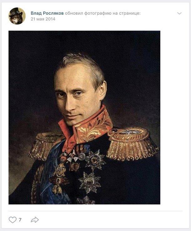 Убийца 17 человек в Керчи оказался фанатом «Л-ДНР» и Путина, фото-2