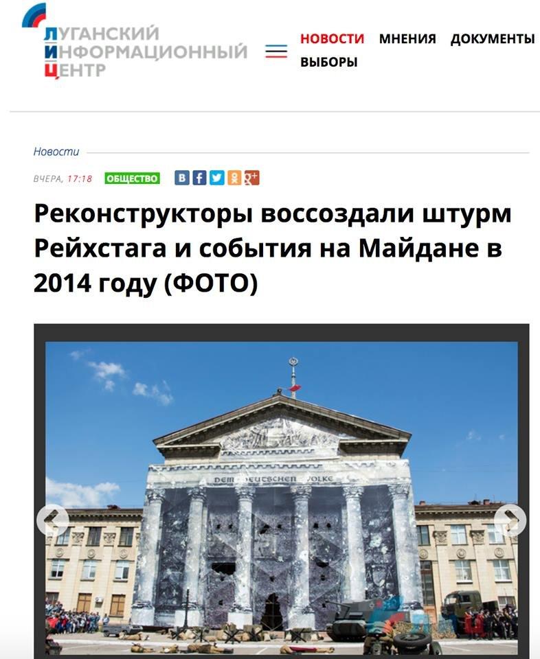 Казанский: Воистину, нет такого безумия, которое не может произойти в Луганске, - ФОТО, фото-1
