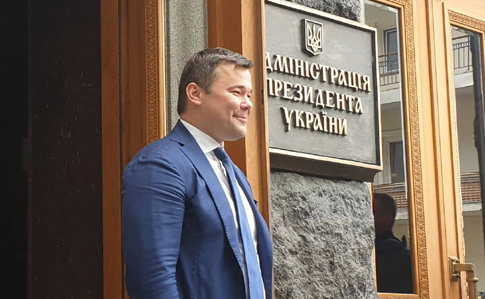 Юрист Коломойского стал главой администрации Зеленского, фото-1