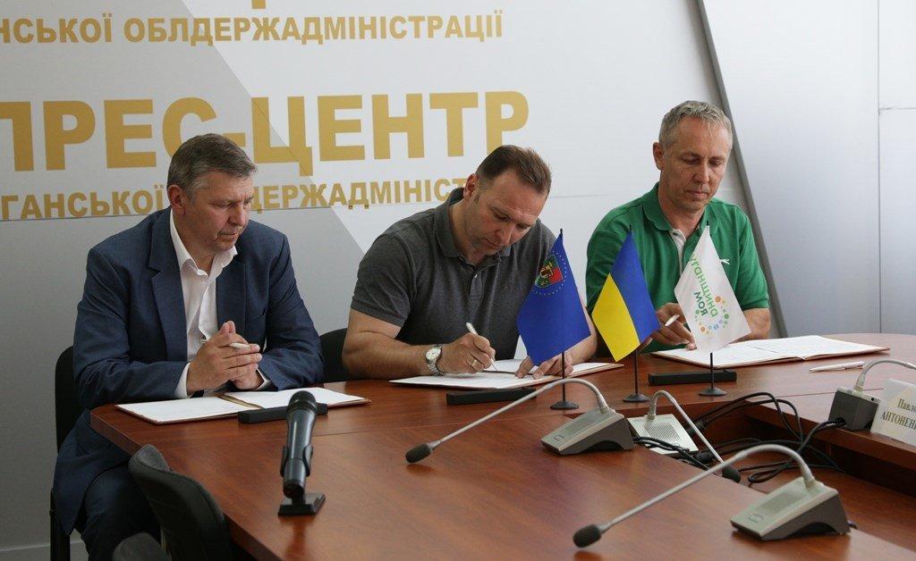 Жилье для переселенцев на Луганщине: 22 млн грн инвестиций поступят в рамках помощи из Германии, фото-1