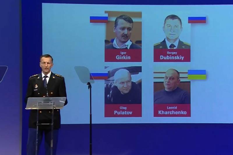 СБУ объявило подозрения гражданам России и одному украинцу, которых подозревают в уничтожении  MH17 , фото-1
