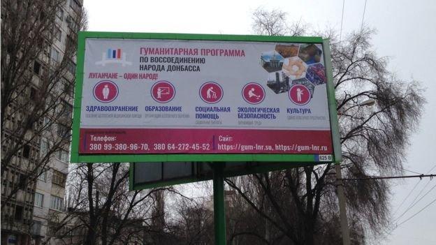 В Луганске детям из-за российской вакцины ставят ошибочный диагноз «туберкулез» и «лечат» опасным препаратом, фото-1