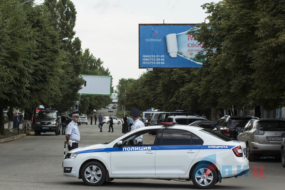 Центр Луганска потряс мощный взрыв, - ФОТО, фото-1