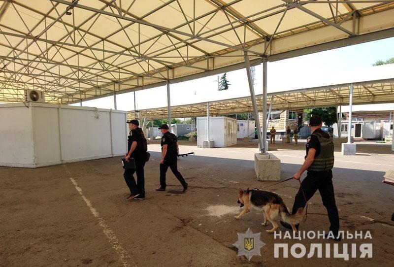 На КПВВ «Майорск» минной опасности не обнаружено - полиция, - ФОТО, фото-3