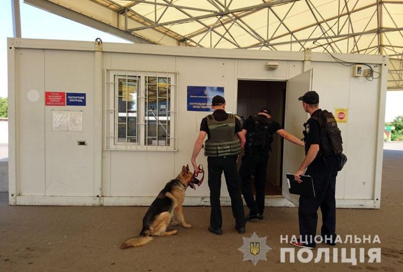 На КПВВ «Майорск» минной опасности не обнаружено - полиция, - ФОТО, фото-1