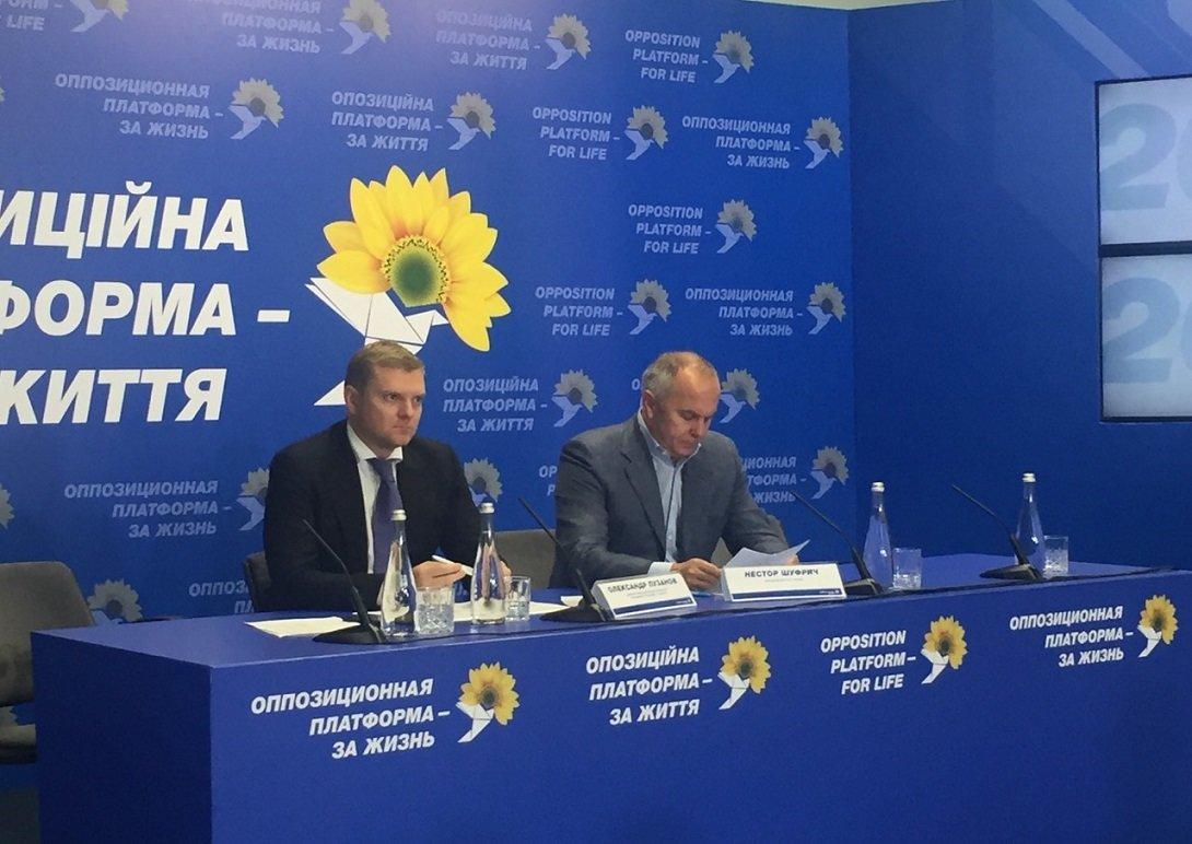 Оппозиционная Платформа - За Жизнь: «На 105 округе Луганской области происходят фальсификации», фото-1