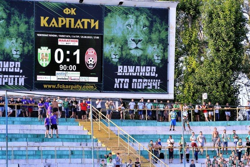 Гол Будковского принес «Заре» победу в матче с «Карпатами», - ФОТО, ВИДЕО, фото-8