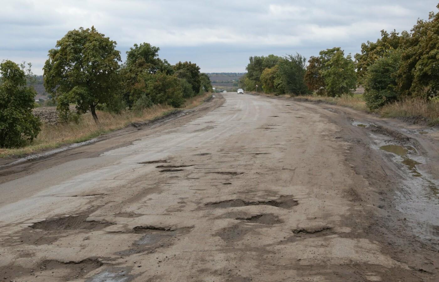 На Луганщине больше не будут «закатывать миллионы в асфальт»:  Комарницкий лично проверил ремонт дорог, фото-1