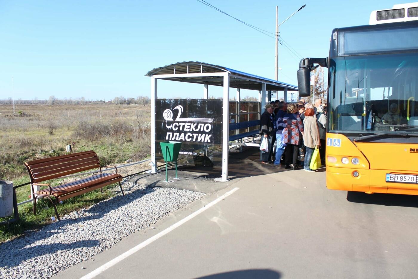 На КПВВ в Станице Луганской запустили еще один бесплатный электрокар, - ФОТО, фото-3