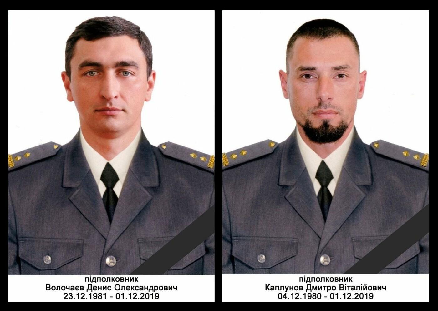 Стали известны новые подробности гибели двух офицеров «Альфы» на Донбассе, фото-1