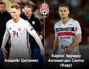 """Заря"" представила двух новичков из Бразилии и Латвии, фото-1"