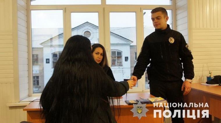 Домашнее насилие: как ему противостоят на Луганщине, фото-1