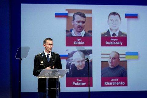 В Нидерландах начался суд над гражданами России, обвиняемыми в деле о крушении MH17 на Донбассе, фото-1