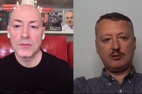 СБУ: Гордон сам инициировал интервью с Гиркиным и Поклонской , фото-1