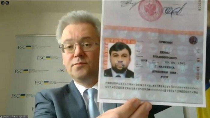 Украина показала в ОБСЕ российские паспорта представителей ОРДЛО в Контактной группе , фото-1
