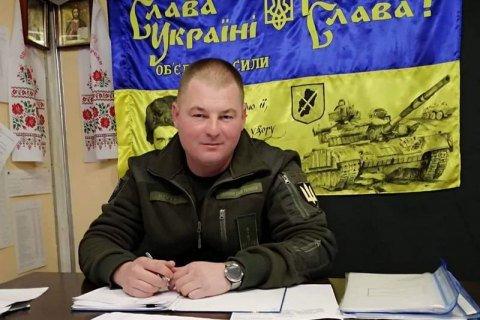 Зеленский посмертно наградил комбрига ВСУ орденом Богдана Хмельницкого, фото-1