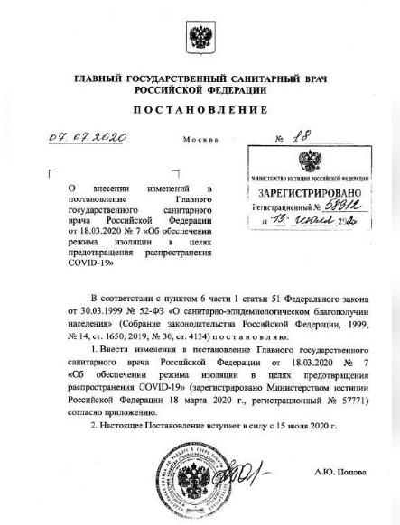 Въезжающие из ОРДЛО в Россию должны подтвердить, что у них нет коронавируса, фото-1
