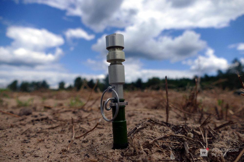 Разминирование с помощью дронов: Пограничники исследуют новый метод, который хотят применить на Донбассе, - ФОТО, фото-3