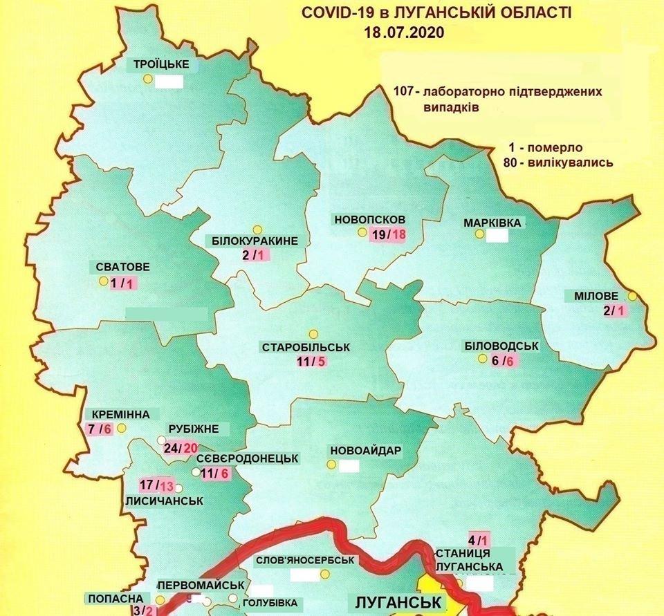 В Луганской области уже 107 случаев коронавирусной болезни, фото-1