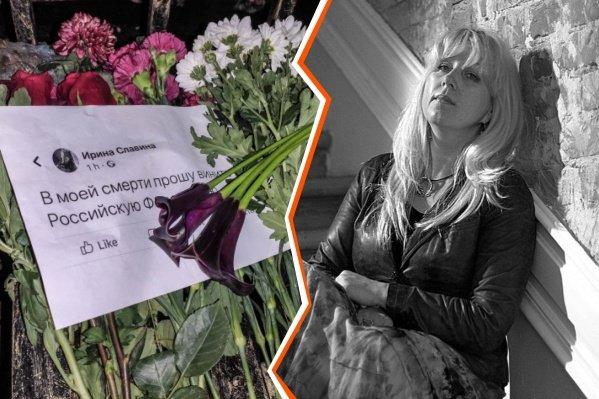 Ирина Славина: «В моей смерти прошу винить Российскую Федерацию» , фото-1