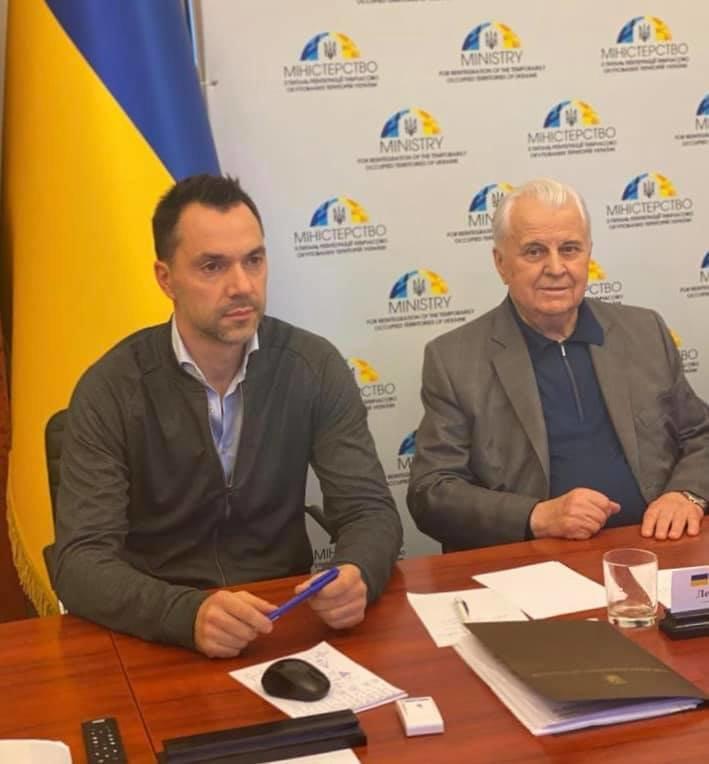 Арестович стал официальным спикером украинской  делегации в ТКГ по Донбассу, фото-1