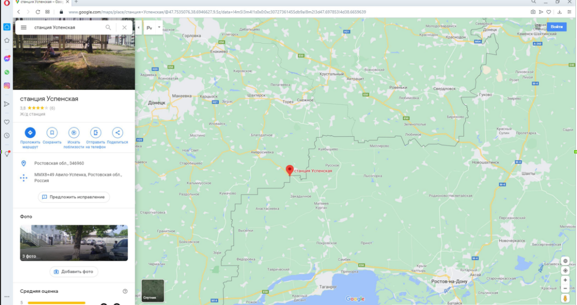 Стало известно, как уголь российских компаний поступает на коксохимические предприятия оккупированного Донбасса, фото-1
