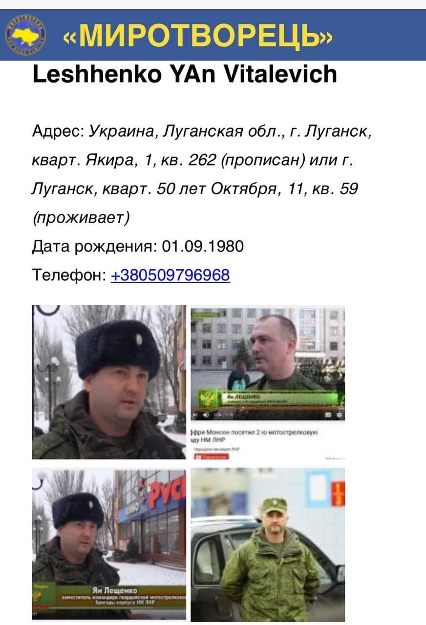 В Луганске произошел взрыв в доме, где живет один из главарей «ЛНР», - ФОТО, фото-2