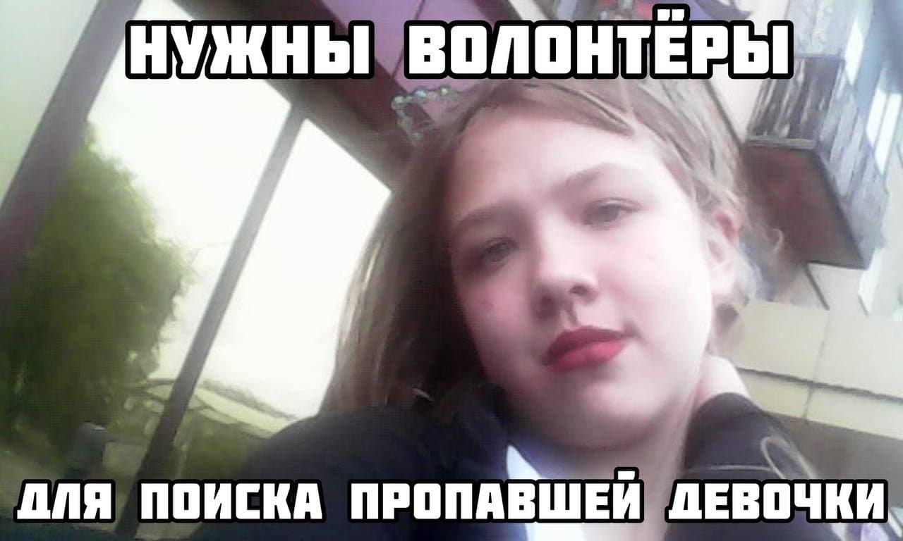 В оккупированной Макеевке нашли тело пропавшей 13-летней девочки, фото-1