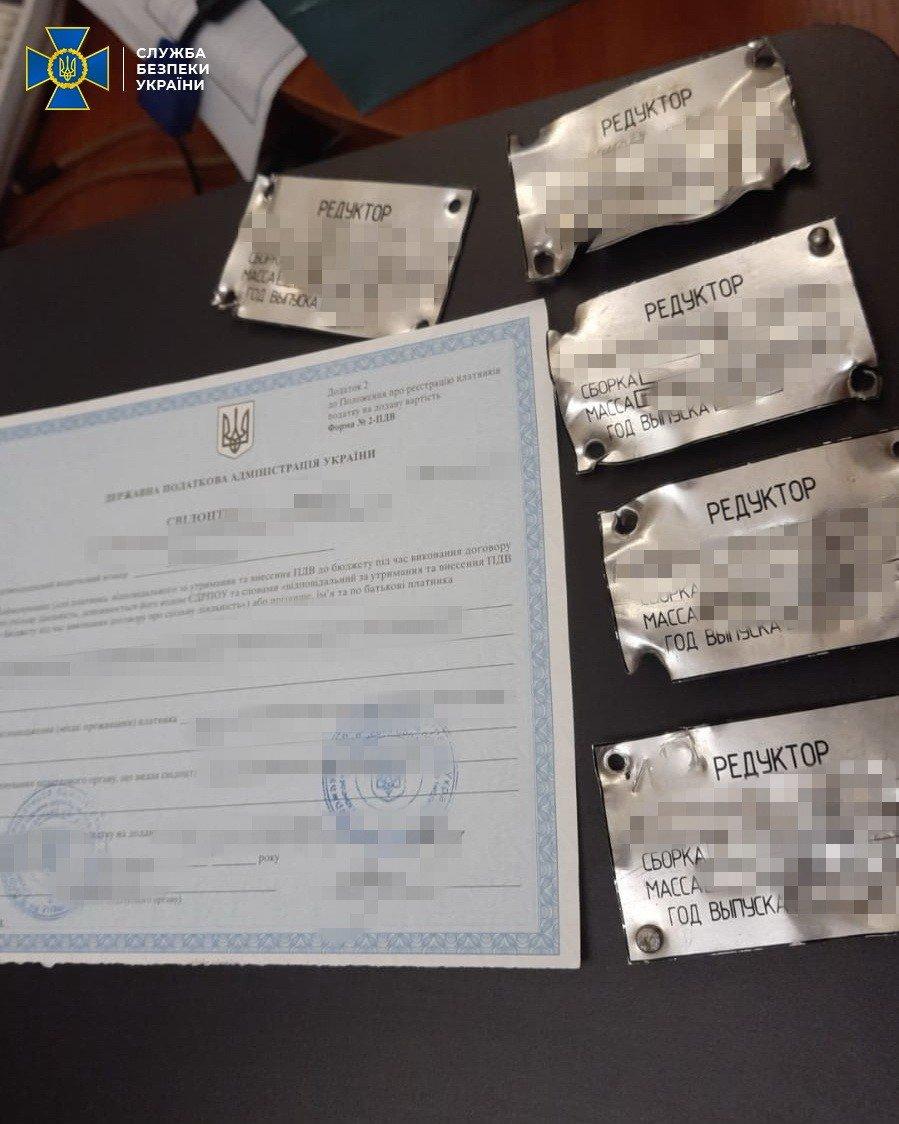 На 300 миллионов: СБУ пресекла масштабные поставки продукции из ОРЛО в РФ и на подконтрольную территорию, фото-4