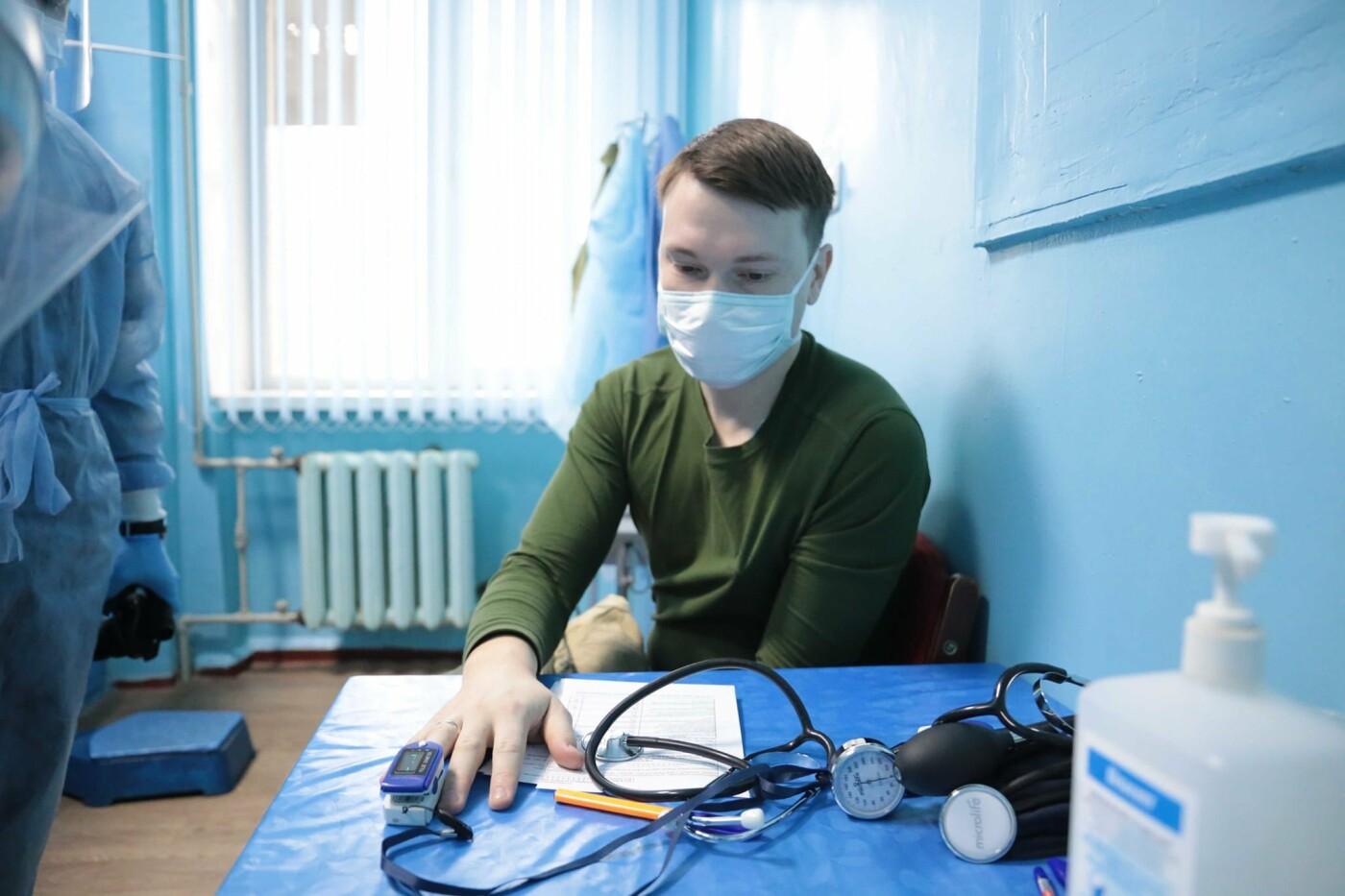 В Луганской области началась вакцинация от коронавируса военных сил ООС, - ФОТО, фото-2