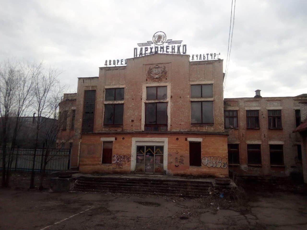 Банально распилили: что осталось от машзавода в оккупированном Луганске, - ФОТО, фото-1
