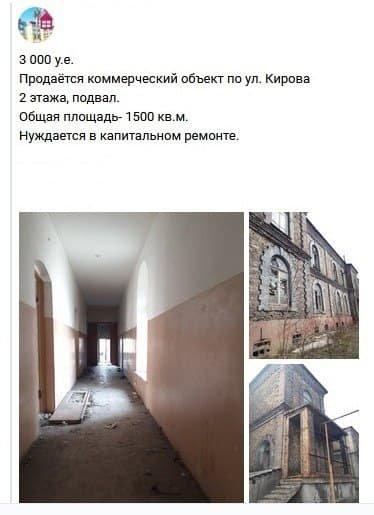 В оккупированном Алчевске за копейки продают разграбленное историческое здание больницы, - ФОТО, фото-1