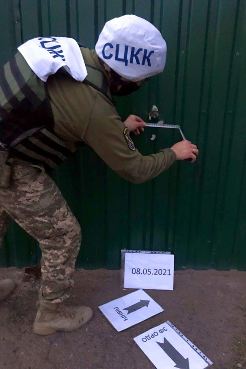 Российские оккупанты обстреляли из артиллерии Марьинку: повреждено шесть жилых домов, - ФОТО, фото-1