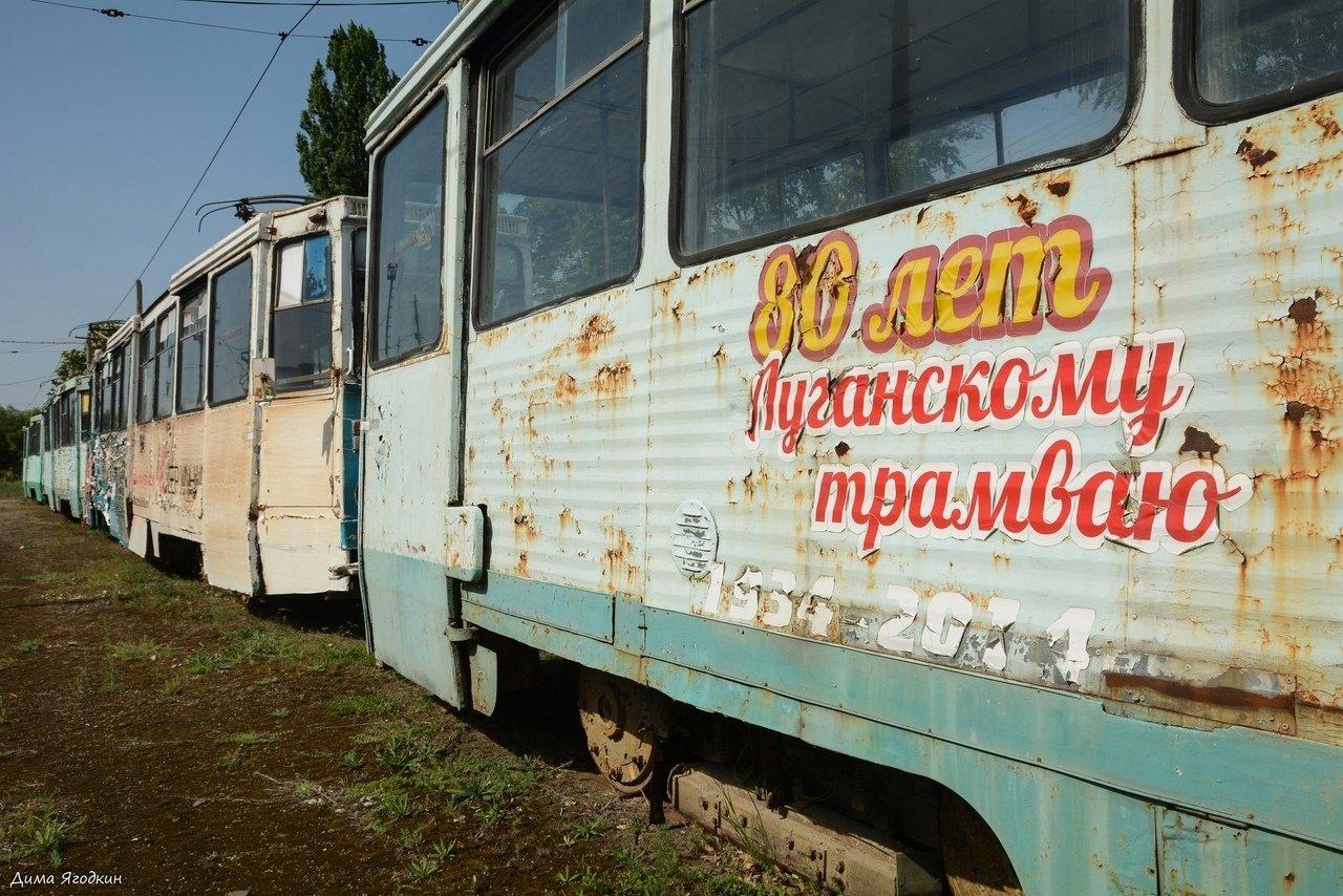 В Луганске трамваи превращаются в металлолом, - ФОТОФАКТ, фото-4
