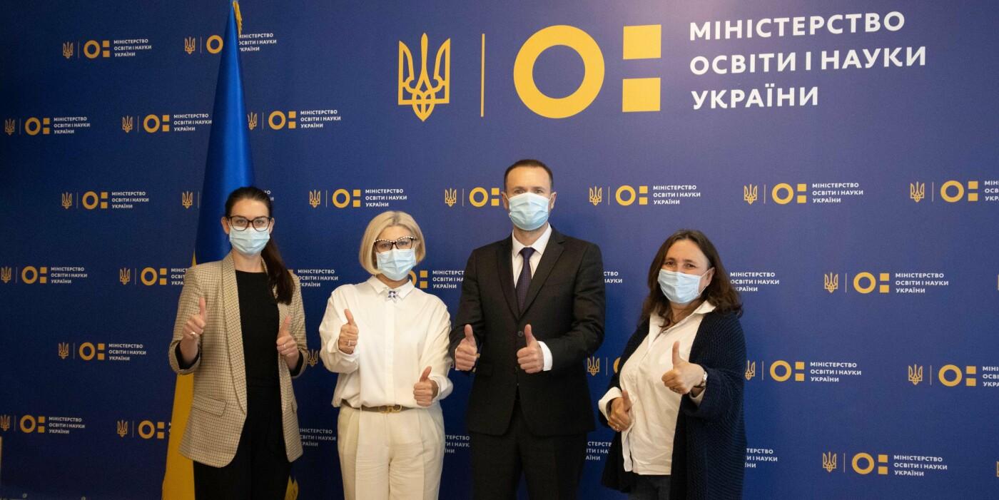 Начали работу образовательные центры «Донбасс-Украины»: в МОН рассказали о порядке поступления абитуриентов из ОРДЛО, фото-2
