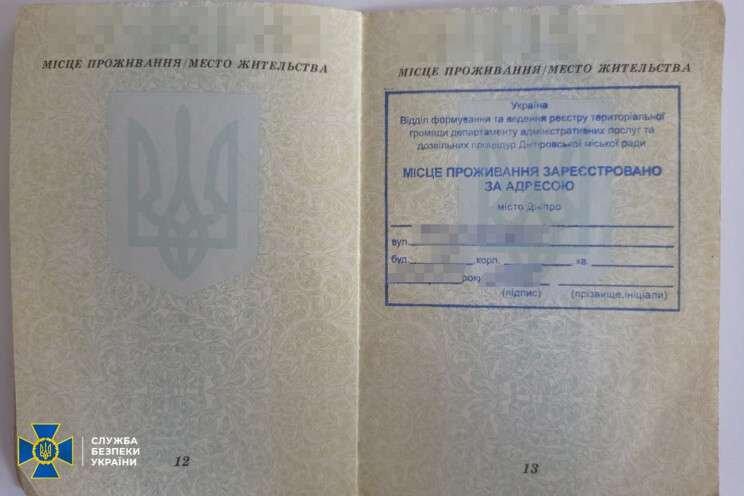 В Днепре организовали схему легализации террористов из ОРДЛО, - ФОТО, фото-2