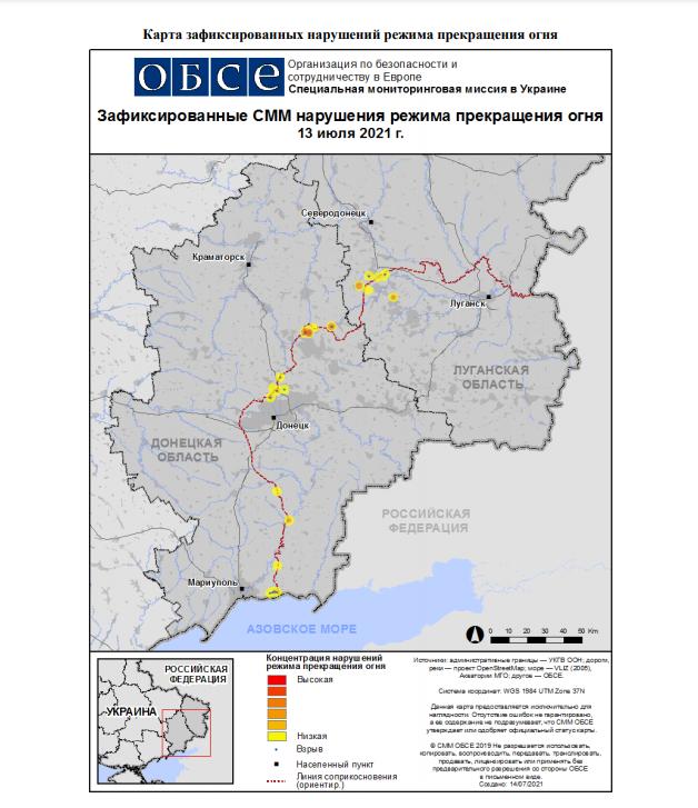 ОБСЕ за сутки зафиксировала почти полтысячи нарушений «тишины» на Донбассе, - КАРТА, фото-1