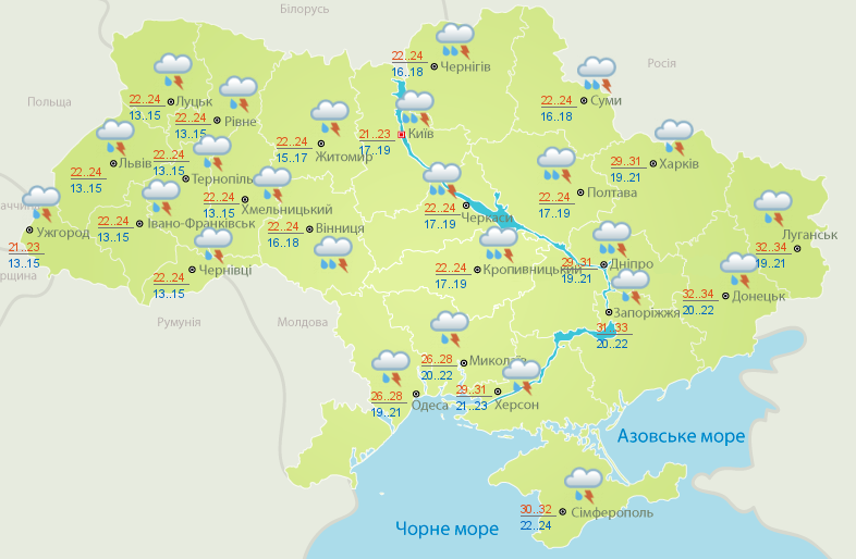 Над Украиной образовался мезоциклон: на Донбассе ожидаются грозы, град и шквальный ветер, фото-1