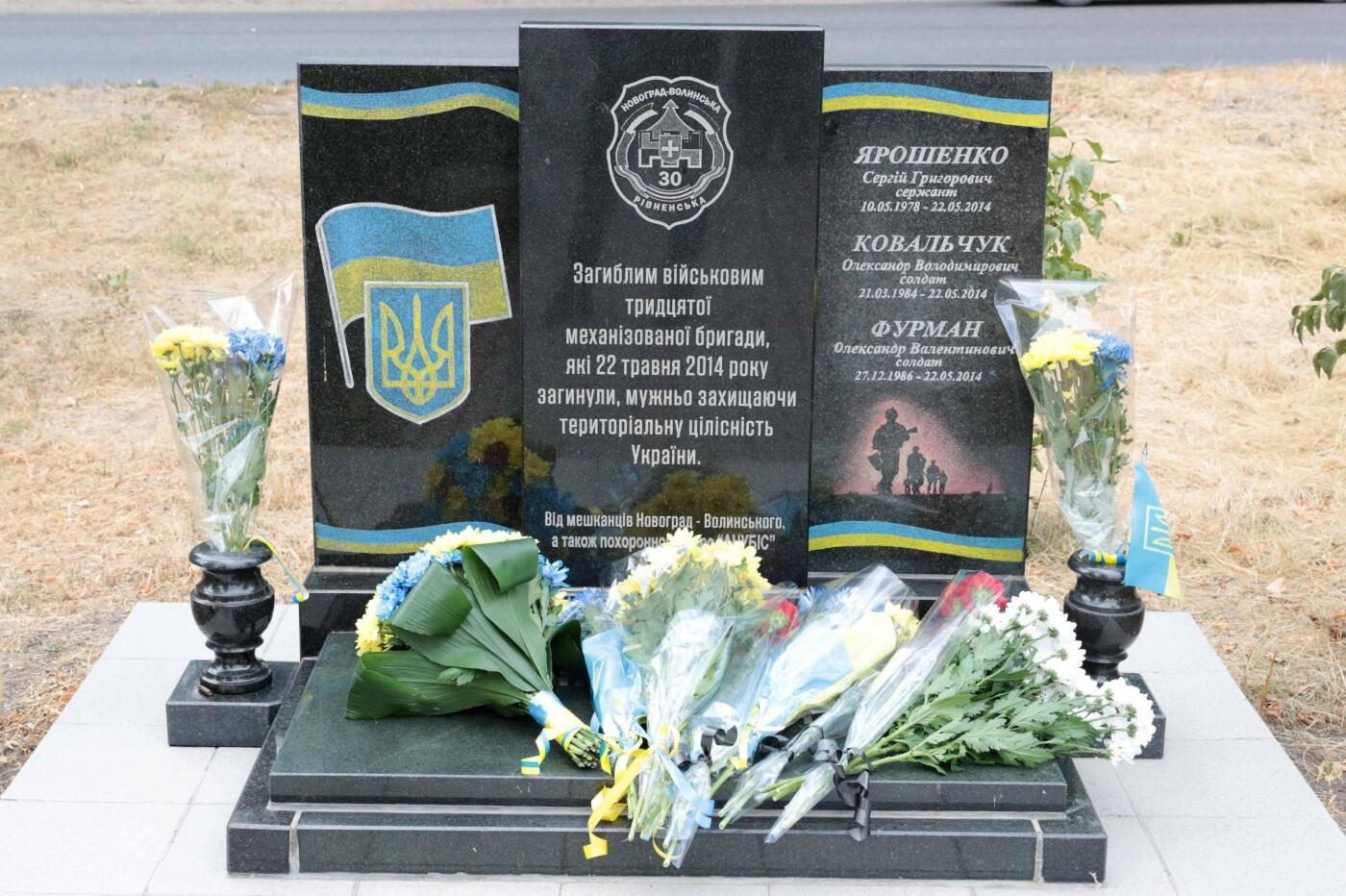 Четыре города на Луганщине празднуют 7-ю годовщину освобождения от оккупантов, фото-2