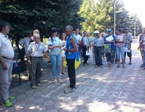 ВЛНР спортсмен развернул украинский флаг нацеремонии награждения