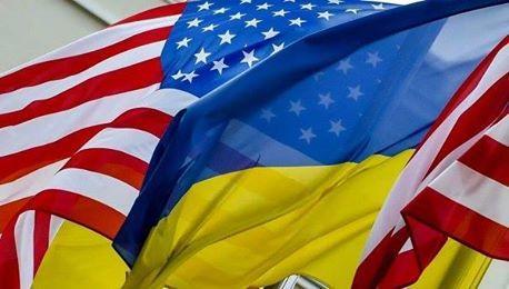 Решение Сената США поУкраине назвали опасным