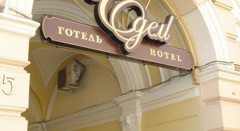 Отель Львова