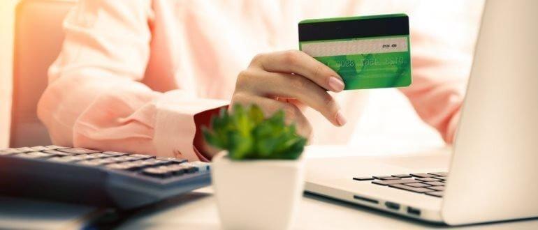 взять кредит онлайн на карту украина онлайн займы срочно без отказа и проверок в витебске